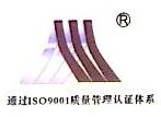 杭州联众厨房设备有限公司 最新采购和商业信息