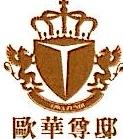 浙江鼎立实业有限公司 最新采购和商业信息