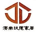 济南维浩装饰材料有限公司 最新采购和商业信息