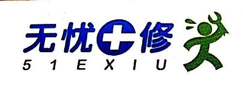 上海开瑞普商务咨询有限公司 最新采购和商业信息