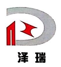 济南宏诺视瑞电子科技有限公司 最新采购和商业信息