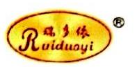 穆棱市凯飞食品有限公司 最新采购和商业信息