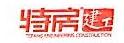 厦门特房建设工程集团有限公司 最新采购和商业信息