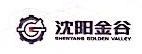 沈阳金谷科技园股份有限公司