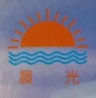 苍南县晨光胶辊厂 最新采购和商业信息