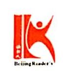 北京读书人文化艺术有限公司 最新采购和商业信息