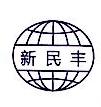 分宜县鑫强矿业有限公司 最新采购和商业信息