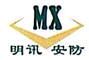 苏州明讯智能工程有限公司 最新采购和商业信息