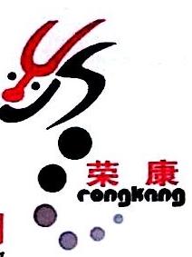 南宁市荣康食品工贸有限责任公司 最新采购和商业信息