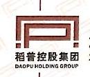 浙江稻普汽车销售服务有限公司 最新采购和商业信息