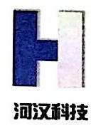 深圳市河汉计算机有限公司 最新采购和商业信息