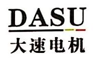 徐州大速机电设备有限公司 最新采购和商业信息
