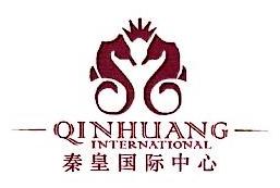 秦皇岛秦皇国际大酒店有限公司 最新采购和商业信息