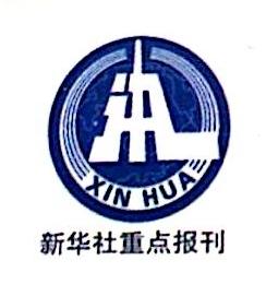 江苏现代快报股份有限公司淮安分公司 最新采购和商业信息