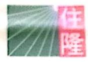 深圳市住隆市场策划顾问有限公司 最新采购和商业信息