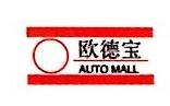 北京欧德宝汽车交易市场有限责任公司 最新采购和商业信息