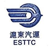 上海市沪东汽车运输公司 最新采购和商业信息