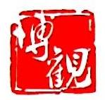 重庆创新专利商标代理有限公司 最新采购和商业信息