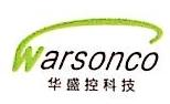 深圳市华盛控科技有限公司 最新采购和商业信息