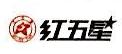江西红五星商业有限公司 最新采购和商业信息