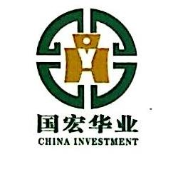 国宏华业投资有限公司 最新采购和商业信息