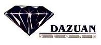 上海达钻石材有限公司 最新采购和商业信息