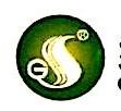 成都绿金生物科技有限责任公司