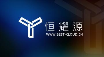 深圳市恒耀源科技有限公司 最新采购和商业信息