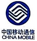 中国移动通信集团广东有限公司深圳分公司 最新采购和商业信息
