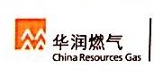 龙门华润燃气有限公司 最新采购和商业信息