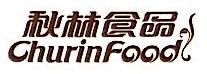 哈尔滨秋林食品有限责任公司 最新采购和商业信息