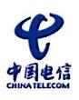 中国电信股份有限公司泰安分公司 最新采购和商业信息