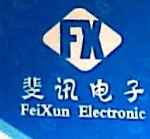厦门斐讯电子科技有限公司