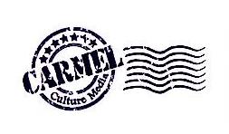 苏州卡梅尔文化传媒有限公司 最新采购和商业信息