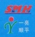 深圳市生茂和实业有限公司 最新采购和商业信息