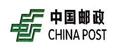 中国邮政集团公司海南省分公司