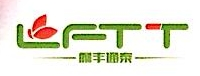 北京利丰通泰商贸有限公司 最新采购和商业信息