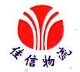 上海佳信物流有限公司 最新采购和商业信息