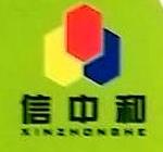 绍兴彩光染料有限公司 最新采购和商业信息