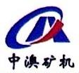 淮北中澳矿山机械有限公司 最新采购和商业信息