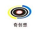 深圳市奇创想科技有限公司 最新采购和商业信息