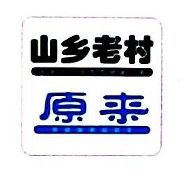 西昌市华臣氏生态健康品有限公司 最新采购和商业信息