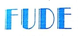 苏州福德精密机械有限公司 最新采购和商业信息