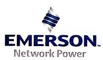 艾默生网络能源(西安)有限公司 最新采购和商业信息