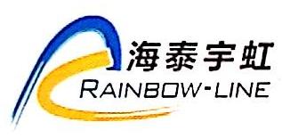 海泰宇虹(北京)科技有限公司 最新采购和商业信息