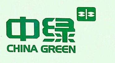 中绿(泉州)食品开发有限公司 最新采购和商业信息