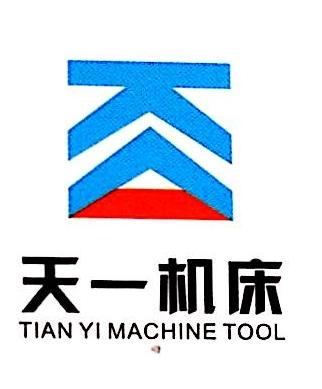 焦作市达尔天一机电设备有限公司 最新采购和商业信息