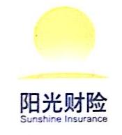 阳光财产保险股份有限公司广西分公司 最新采购和商业信息