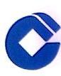 中国建设银行股份有限公司宁夏回族自治区分行 最新采购和商业信息