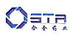 上海合全药业股份有限公司